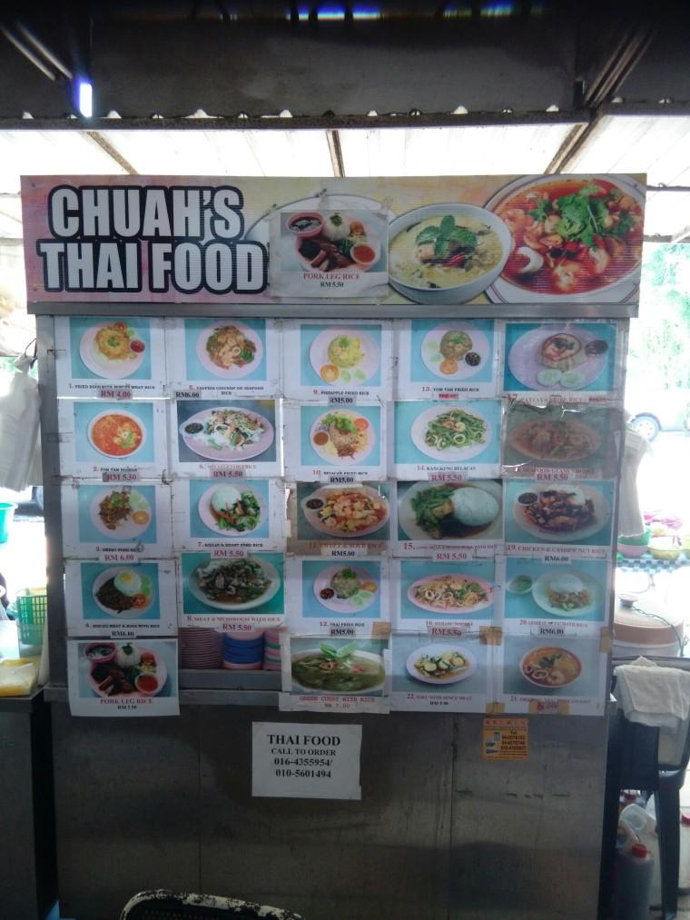 chuah thai food