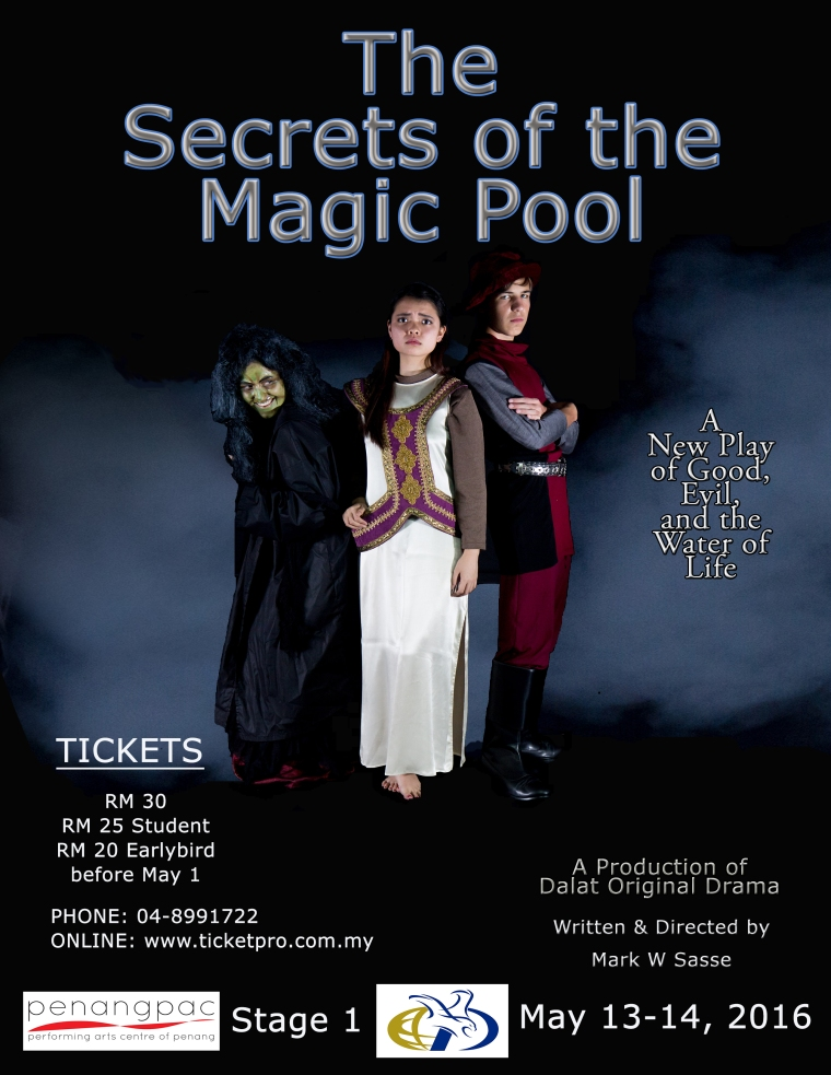 secrets of magic pool POSTER