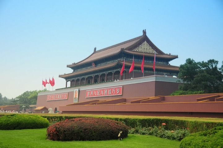 Thirty Years from Tienanmen Square